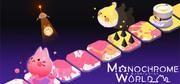 灰色世界,モノクロームワールド,Monochrome World