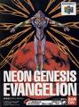 新世紀福音戰士,新世紀エヴァンゲリオン,Neon Genesis Evangelion