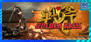戰斧:被取消的原型,Golden Axed: A Cancelled Prototype