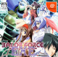 Baldr Force Exe,バルドフォースエグゼ,BALDR FORCE EXE