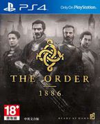 The Order: 1886,ジ・オーダー:1886,The Order: 1886