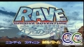 聖石小子 未完的秘石,GROOVE ADVENTURE RAVE ~未完の秘石~