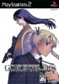Gunslinger Girl Vol.2,ガンスリンガー・ガールVol.2,Gunslinger Girl Vol.2