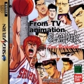 灌籃高手 I Love Basketball,From TV animation スラムダンク I Love Basketball,From TV animation SLAMDUNK -I Love Basketball-
