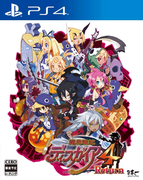 魔界戰記 4 Return,魔界戦記ディスガイア 4 Return,Disgaea 4 Complete+