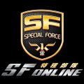 SF Online,スペシャルフォース,Special Force