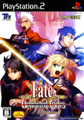 Fate / Unlimited codes,フェイト/アンリミテッドコード,Fate / Unlimited codes
