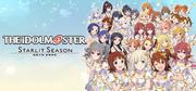 偶像大師 星耀季節,アイドルマスター スターリット シーズン,The Idolmaster: Starlit Season