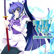 MUV-LUV photonmelodies♮,マブラヴ フォトンメロディーズ,MUV-LUV photonmelodies♮