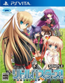 Little Busters! Converted Edition,リトルバスターズ!Converted Edition,Little busters! Converted Edition