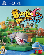 Birthdays the Beginning,Birthdays the Beginning