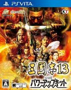 三國志 13 with 威力加強版,三國志13 with パワーアップキット,Romance of the Three Kingdoms XIII with Power-Up Kit