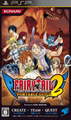 FAIRY TAIL 魔導少年 Protable 公會 2,フェアリーテイル ポータブルギルド 2,FAIRY TAIL PORTABLE GUILD 2