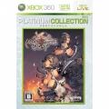 真名法典 2(Xbox 360 白金收藏集),マグナカルタ2 (XBOX360プラチナコレクション),Magna Carta 2 (XBOX360 Platinum Collection)