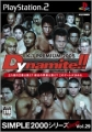 SIMPLE2000 系列 Ultimate Vol.29 K-1 PREMIUM 2005 Dynamite!!,SIMPLE2000シリーズ Ultimate Vol.29 K-1 PREMIUM 2005 Dynamite!!