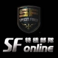 SF Online:台灣之光,Special Force
