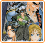 戰國 Blade,戦国ブレード for Nintendo Switch,Sengoku Blade EpisodeII for Nintendo Switch