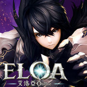 ELOA 艾洛亞 Online,ELOA:Elite Lord of Alliance