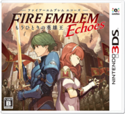 FIRE EMBLEM Echoes 另一位英雄王,ファイアーエムブレム Echoes もうひとりの英雄王,Fire Emblem Echoes: Shadows of Valentia