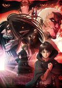 進擊的巨人 劇場版 CHRONICLE,「進撃の巨人」〜クロニクル〜,Attack on Titan〜CHRONICLE〜
