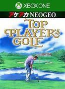 頂尖選手高爾夫,トッププレイヤーズゴルフ,Top Player's Golf