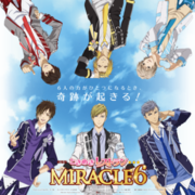 劇場版 純愛餐廳☆☆☆ MIRACLE 6,劇場版ときめきレストラン☆☆☆ MIRACLE 6,Movie Tokimeki restaurant ☆☆☆ MIRACLE 6