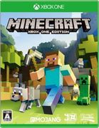 我的世界 Xbox One 版,MINECRAFT:XBOX ONE EDITION