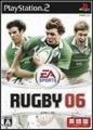 勁爆橄欖球 06,EA SPORTS ラグビー 06