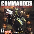 魔鬼戰將總動員,Commandos:Beyond the Call of Duty