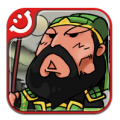 三國志塔防 2,Three Kingdoms Defense 2
