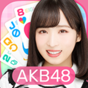 AKB48 Dobon!一人獨佔!!,The AKB48's Dobon!