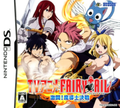 FAIRY TAIL 魔導少年 激鬥!魔導士決戰,TVアニメ フェアリーテイル 激闘!魔導士決戦,FAIRY TAIL-excited! Vile Wizard battle