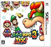 瑪利歐與路易吉 RPG 3 DX,マリオ&ルイージRPG3 DX,Mario & Luigi: Bowser's Inside Story + Bowser Jr.'s Journey