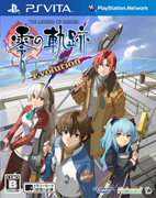 英雄傳說 零之軌跡 Evolution,英雄伝説 零の軌跡 Evolution,The Legend of Heroes:Zero No Kiseki Evolution