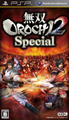 無雙 OROCHI 蛇魔 2 Special,無双 OROCHI 蛇魔 2 Special,Warriors Orochi 2 Special