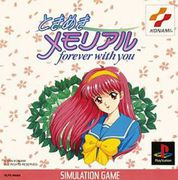 純愛手札(Ps one Books),ときめきメモリアル ~forever with you~(Ps one Books),Tokimeki Memorial ~forever with you~(Ps one Books)