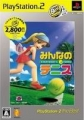 PS2 精選集 全民網球,みんなのテニス PlayStation 2 the Best,Everybody's Tennis PlayStation 2 the Best