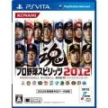 職棒野球魂 2012,プロ野球スピリッツ 2012,Professional Baseball Spirits 2012