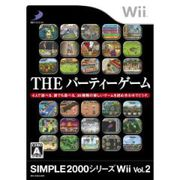 SIMPLE 2000系列Wii Vol.2 THE 派對遊戲,SIMPLE 2000シリーズWii Vol.2 THEパーティーゲーム,Simple 2000 Series Wii Vol. 2: The Party Game