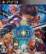 星海遊俠 5 -誠實與背信-,スターオーシャン 5 -Integrity and Faithlessness-,Star Ocean 5 Integrity and Faithlessness