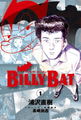 BILLY BAT 比利蝙蝠,BILLY BAT,BILLY BAT