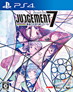 JUDGEMENT 7 我們的世界迎向終結。,JUDGEMENT 7 俺達の世界わ終っている。,JUDGEMENT 7 Our World Is Ended.