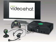 Xbox Video Chat,Xbox ビデオチャット,Xbox Video Chat