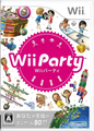 Wii 派對,Wii パーティ,Wii Party