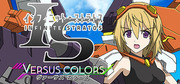 IS 〈Infinite Stratos〉Versus Colors Expansion Included,IS<インフィニット・ストラトス> Versus Colors Expansion Included,Infinite Stratos: Versus Colors Expansion Included