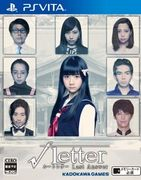 方根書簡 Last Answer,√Letter ルートレター Last Answer,Root Letter: Last Answer