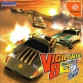 武裝戰鬥車2,VIGILANTE8 2ND BATTLE,VIGILANTE8~セカンドバトル~