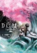 DEEMO -Last Dream-,DEEMO -Last Dream-,DEEMO -Last Dream-