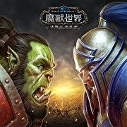 魔獸世界:決戰艾澤拉斯,World of Warcraft: Battle for Azeroth