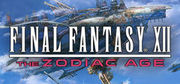 Final Fantasy XII 黃道時代,ファイナルファンタジーXII ザ ゾディアック エイジ,Final Fantasy XII The Zodiac Age